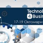 Добре дошли в новия сайт на Technology4Business